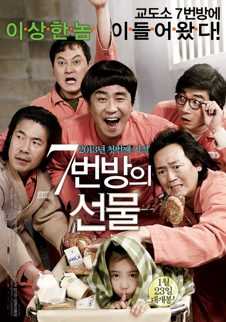 Miracle in Cell No.7 01